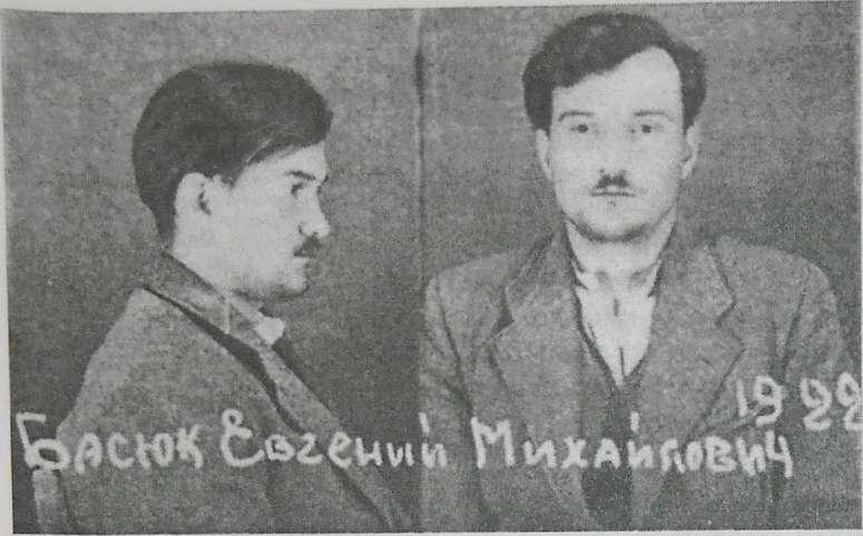 """начальник штабу з єднання  ( Чорноморець , Компанієць ). У 1944 році -  Басюк Євгнен  Холодний Яр"""" УПА-Південь"""