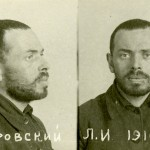 Євреї в УПА: Лейба-Іцик Добровський